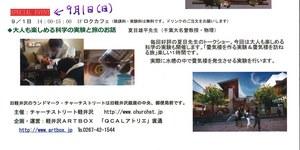 20130824150202_00001.jpg