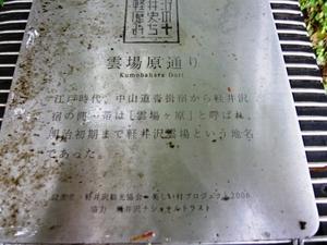 P1100230.JPG